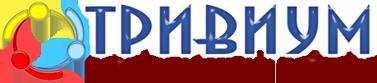 Педагогический портал «Тривиум»