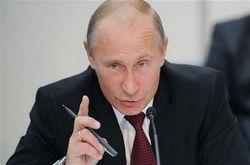 Путин Владиир Владимирович