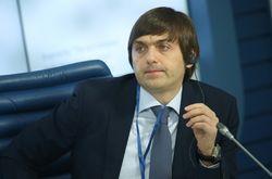 Фото пресс-центра Федеральной службы по надзору в сфере образования и науки РФ