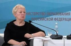 Минобрнауки, Васильева