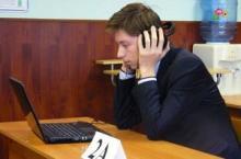 Новая модель ЕГЭ по литературе и русскому языку
