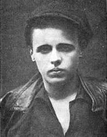 Лоскутов Михаил Петрович
