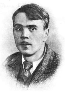 Леонид Иванович Пантелеев