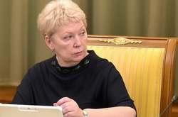Ольга Васильева, минобразования