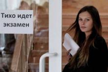 Устная часть ЕГЭ по русскому языку