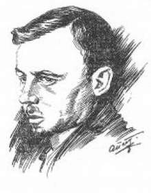 Романов Пантелеймон Сергеевич